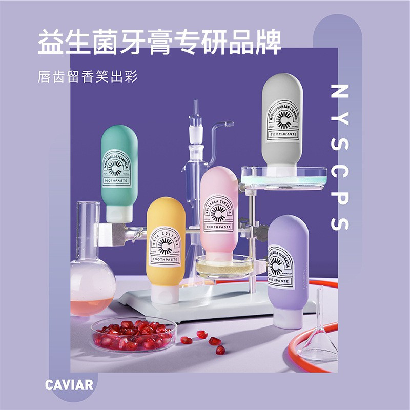NYSCPS参半小太阳益生菌牙膏Probiotic Toothpaste 130g