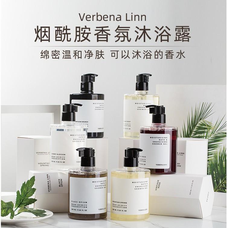 【自带体香 做个精緻女孩!!】VERBENA LINN  Perfume Shower Gel 500ml