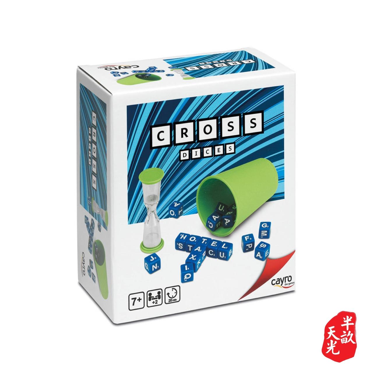 儿童桌游/儿童游戏/正版桌游: Cross Dice 字母骰