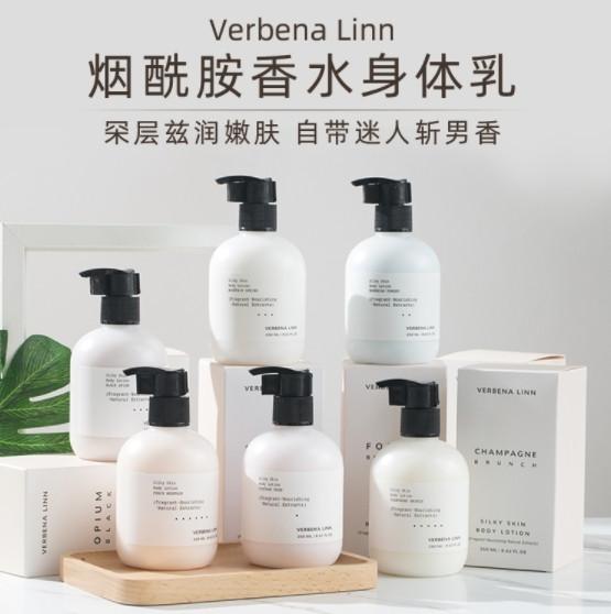 【滋潤保濕 美白肌膚】Verbena Linn  Body Lotion  250ml