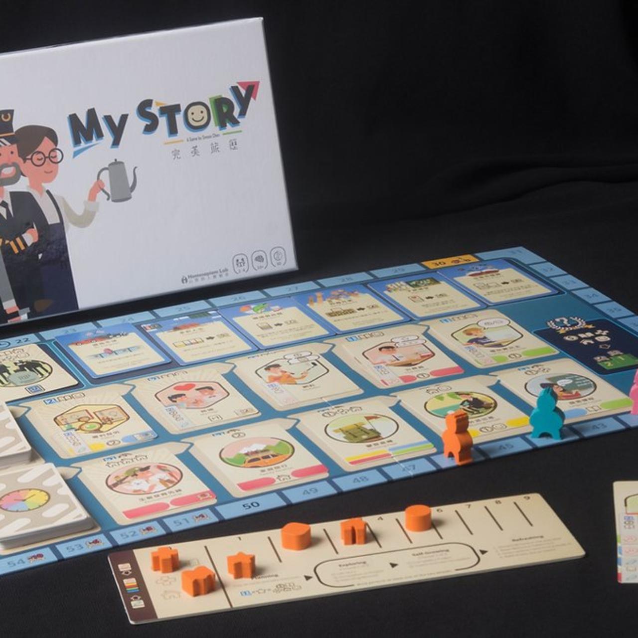 儿童游戏/正版桌游:完美旅历 My Story