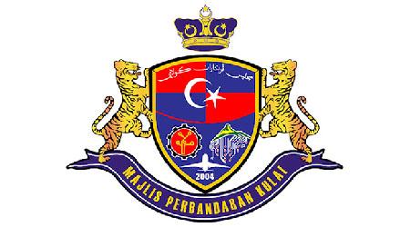MPKU<br>Majlis Perbandaran Kulai
