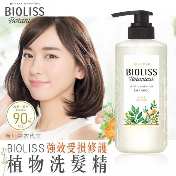 BIOLISS Extra Damage Repair /Deep Moist Shampoo/Conditioner 480ml