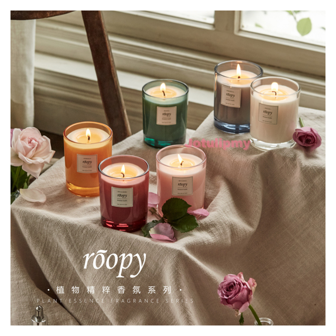 Roopy Fragrant Plant Scented Candle 植物香薰蜡烛220g  香氛植物精粹精油大豆蜡