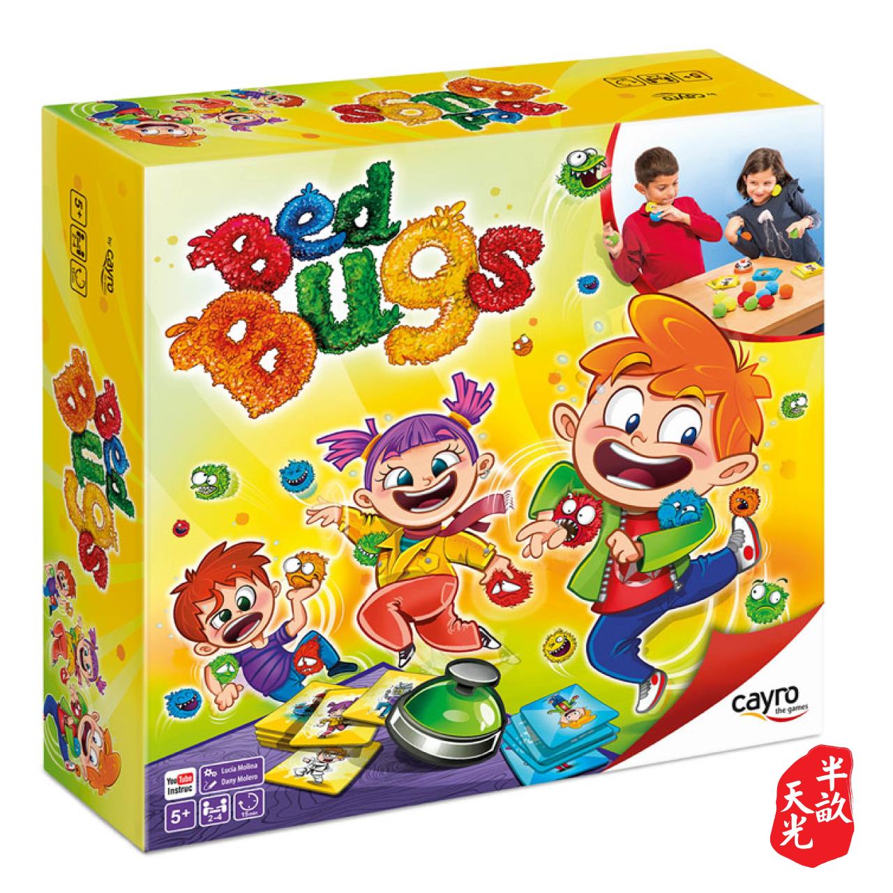 儿童桌游/儿童游戏/正版桌游: Bed Bugs