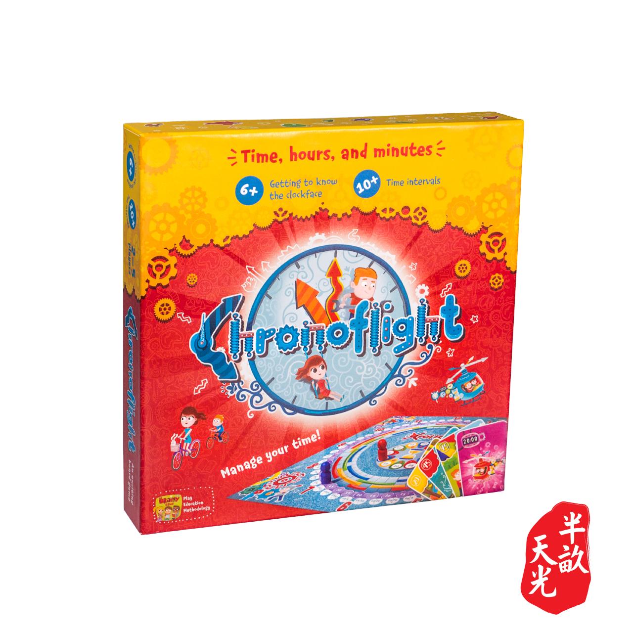 儿童桌游/正版桌游/儿童游戏: 时间轮盘 Chronoflight