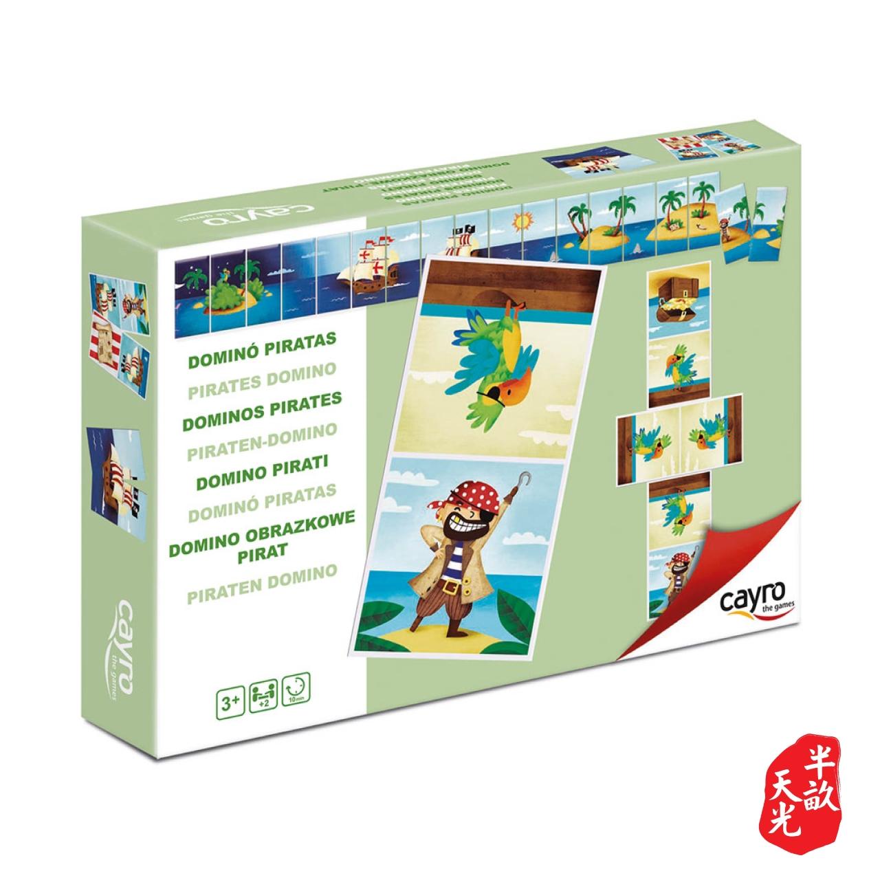 儿童桌游/儿童游戏/卡牌游戏:Pirates Domino