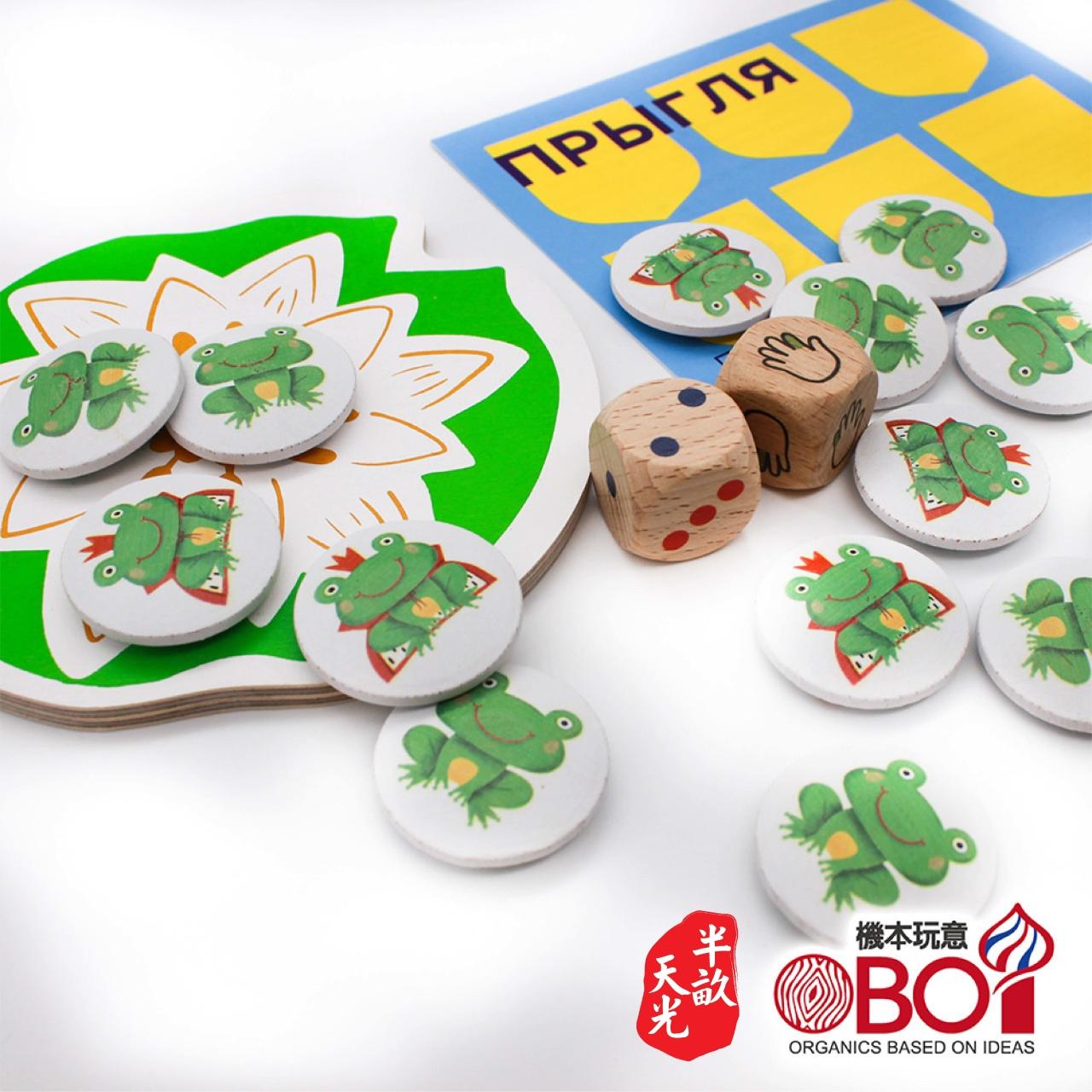 儿童桌游/儿童游戏/正版桌游: 呱呱跳 Ribbit Hop