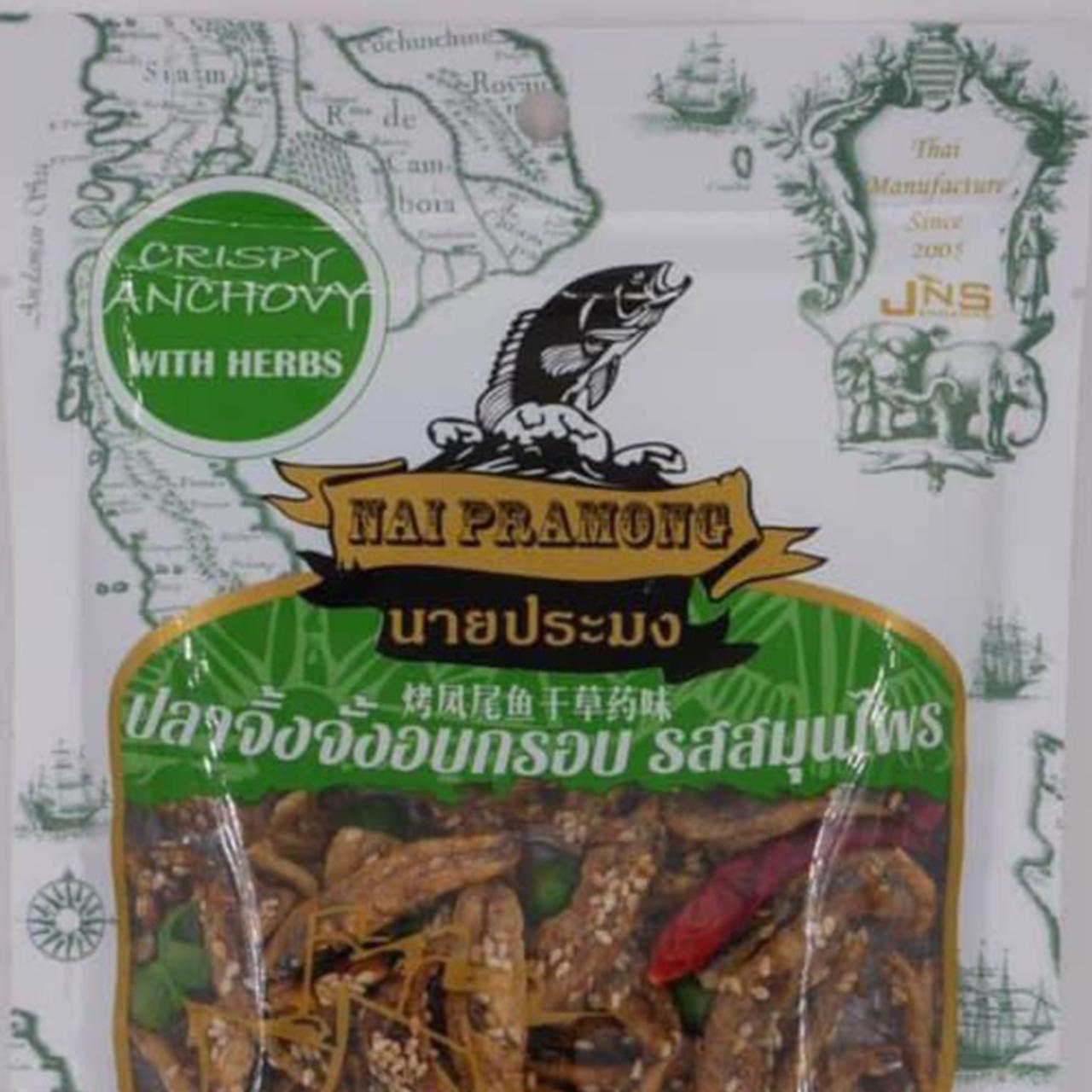 Nai Pramong - Anchovy Thai Herb