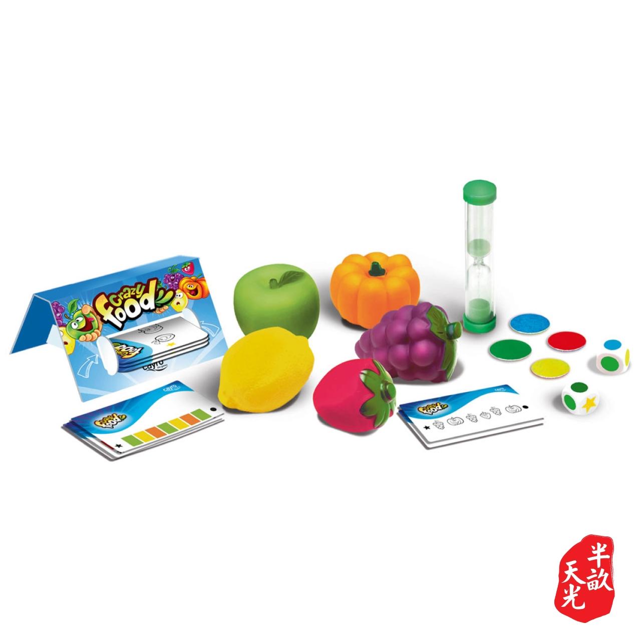 儿童桌游/儿童游戏/正版桌游: Crazy Food