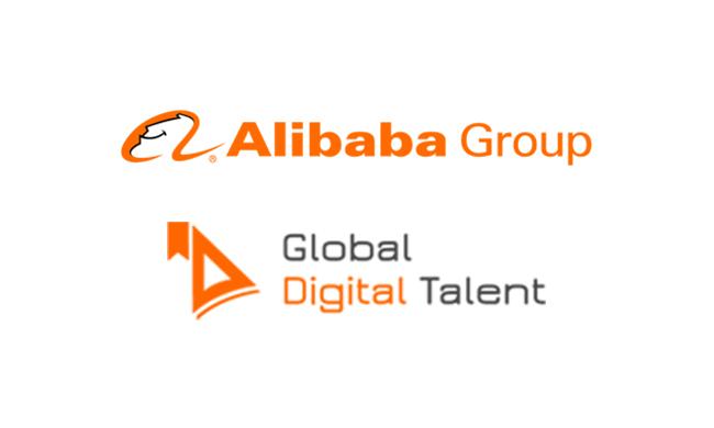Alibaba Global Digital Talent Network Membership Programme