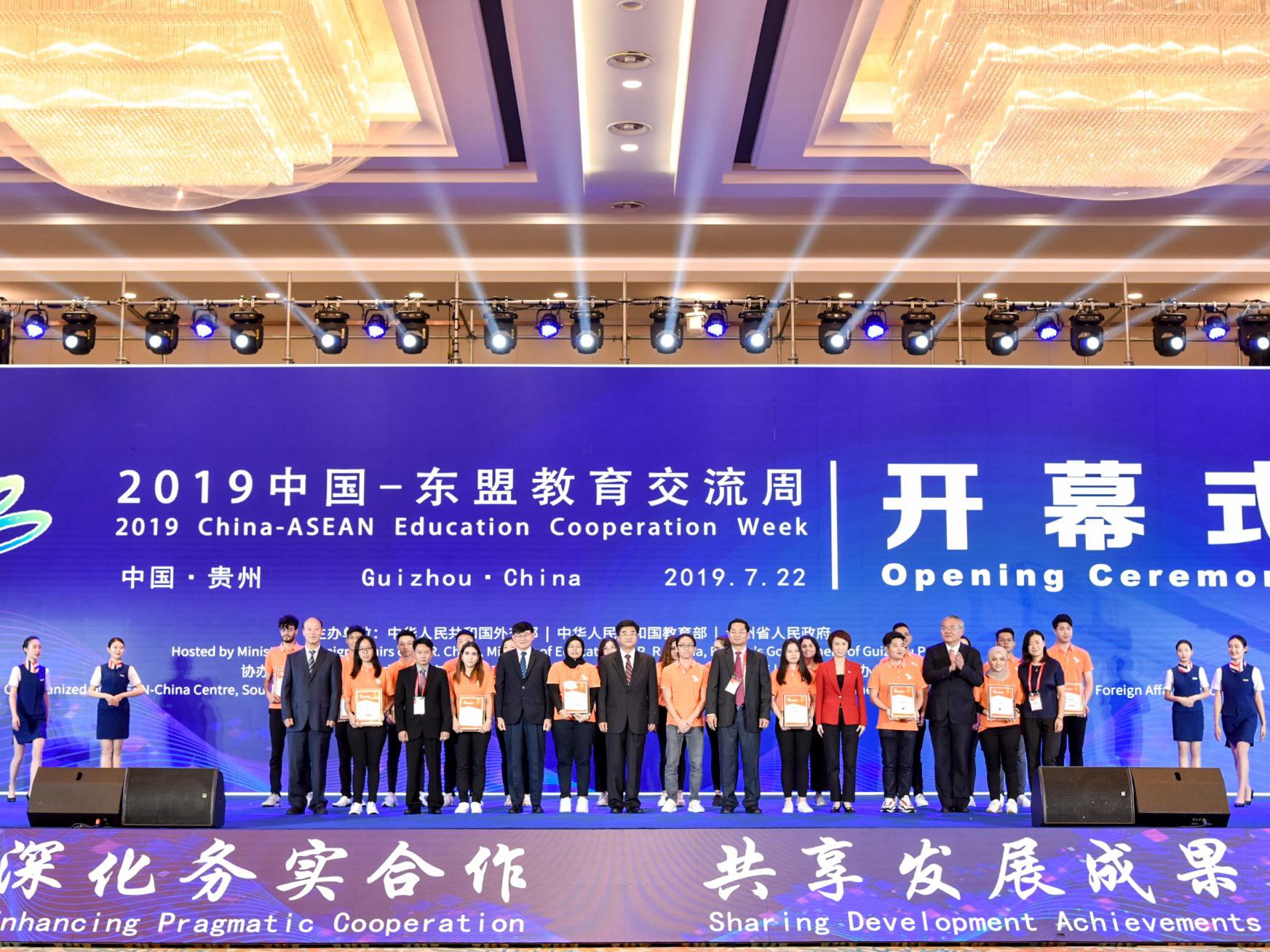 贵州省委副书记、省长谌贻琴、中国教育部副部长田学军为获得一等奖的 CCN 大马学生团队颁奖