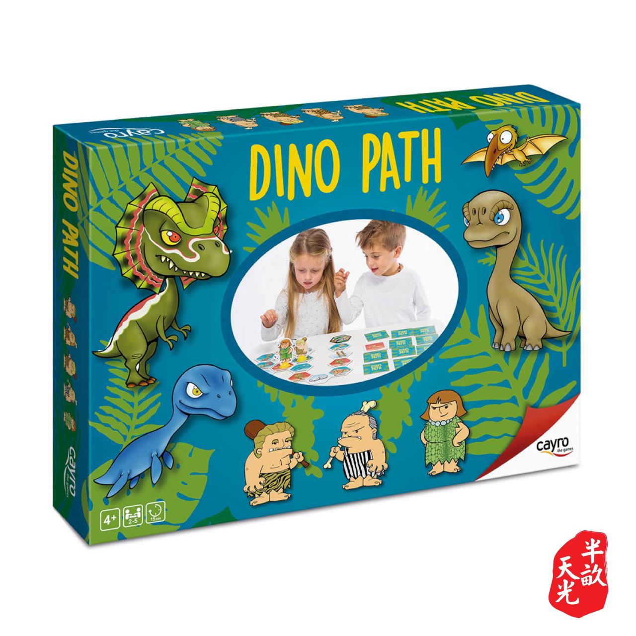 儿童桌游/儿童游戏/正版桌游: Dino Path 恐龙竞赛