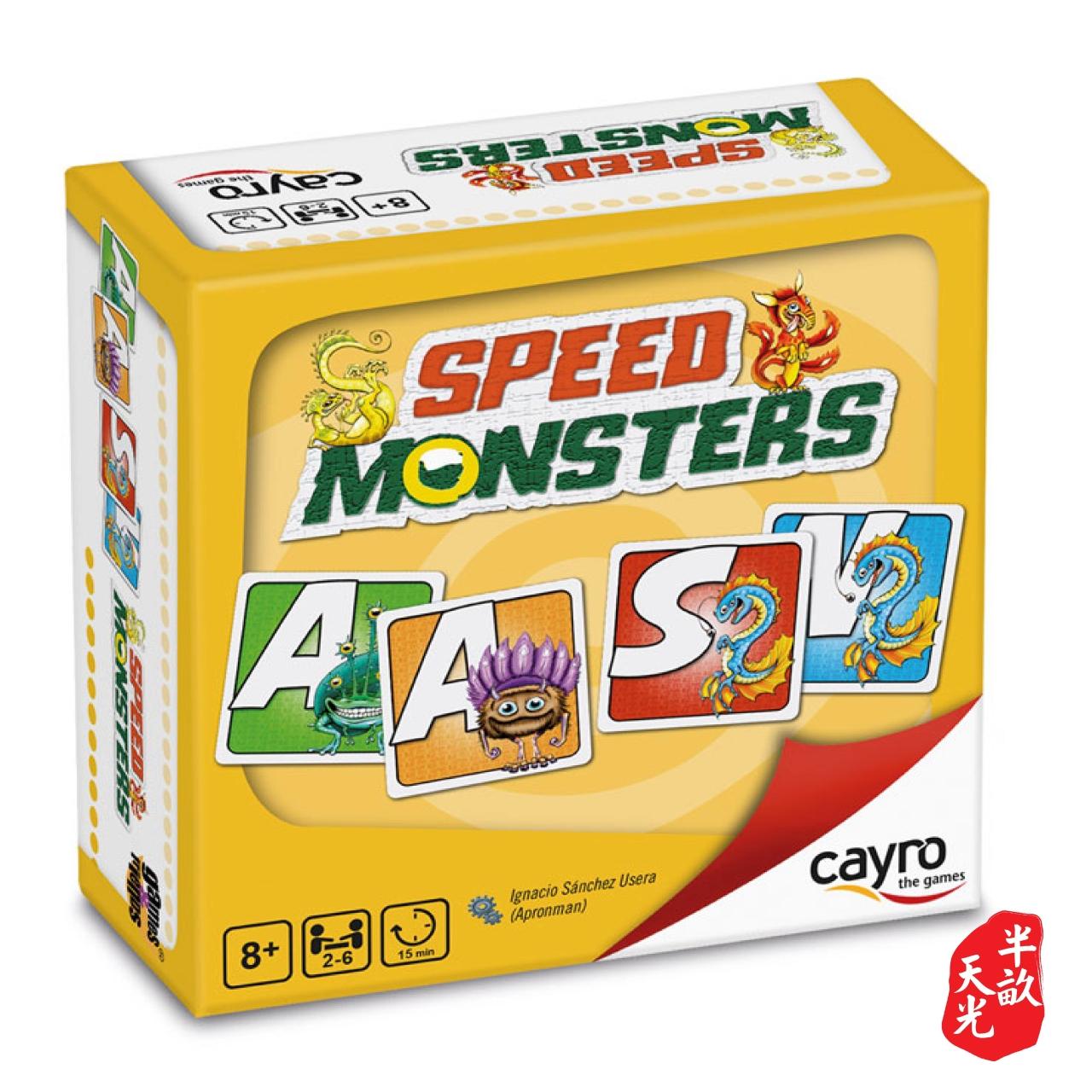 儿童桌游/儿童游戏/正版桌游: Speed Monster 极速怪兽