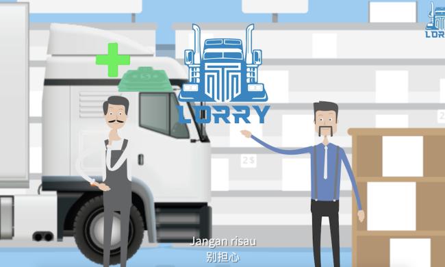 TT Lorry App