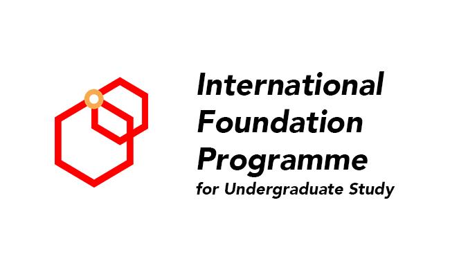 IFP - CCN International Foundation Pogramme
