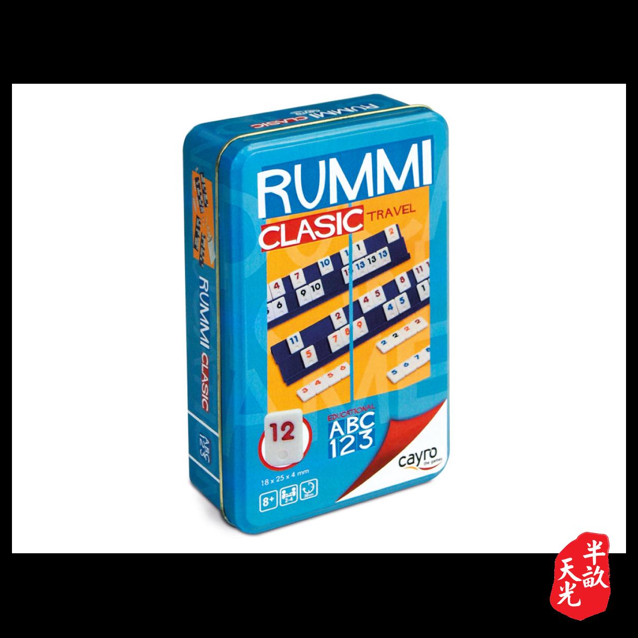 儿童桌游/儿童游戏/正版桌游:RUMMI CLASSIC TRAVEL in Metal Box 经典拉密 (铁盒)