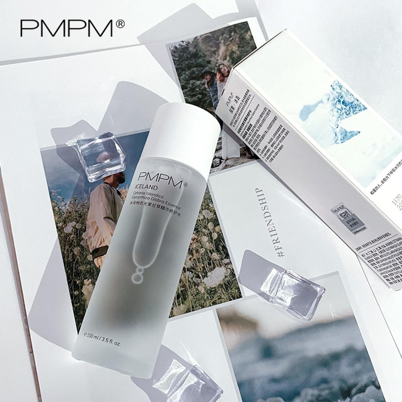 PMPM ICELAND Essence冰岛地衣光果甘草精华修护水100ml