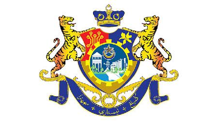 MPPG<br>Majlis Perbandaran Pasir Gudang